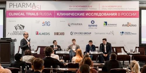 7-ой Международный Форум «Клинические исследования в России», ноябрь 2018